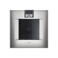 Four encastrable gaggenau bo420112