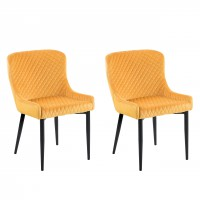 Lot de 2 chaises en velours jaune